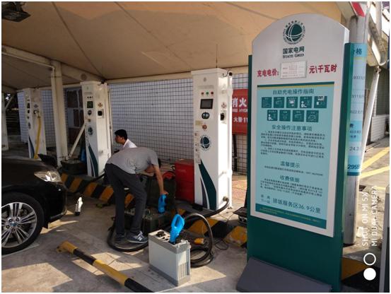 高速服务区充电桩检测验收